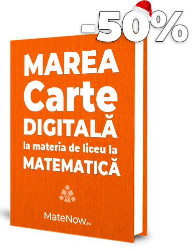 ebook-matenow